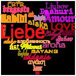 Logo gedichtet